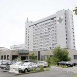 St. Katharinen Krankenhaus, Frechen